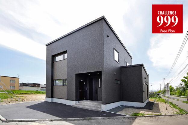 【モデルハウス】札幌市東区東苗穂