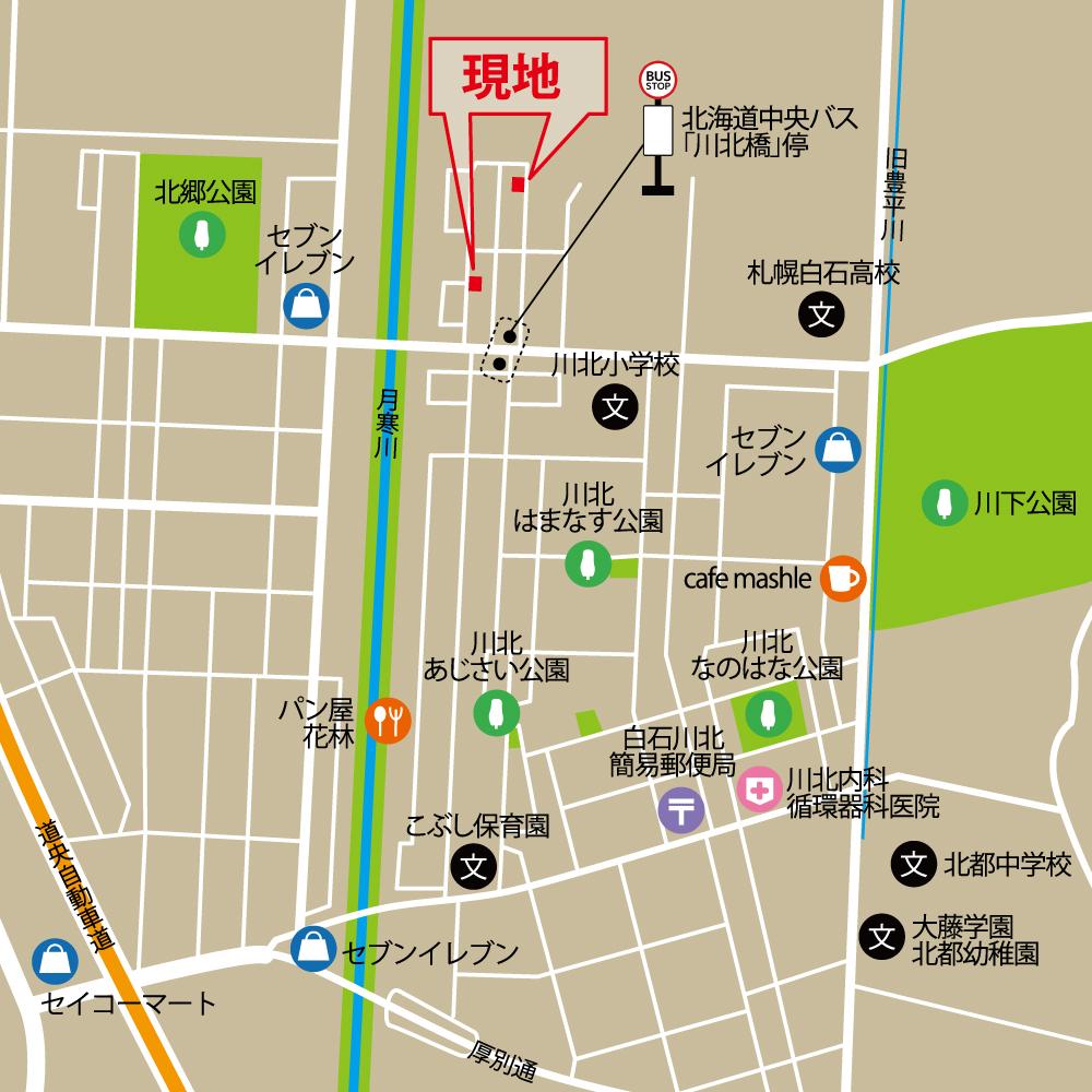 白石区川北5-1map