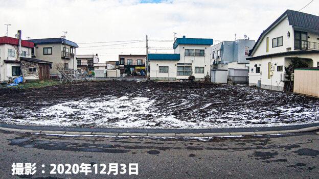 札幌市北区新琴似4条12丁目