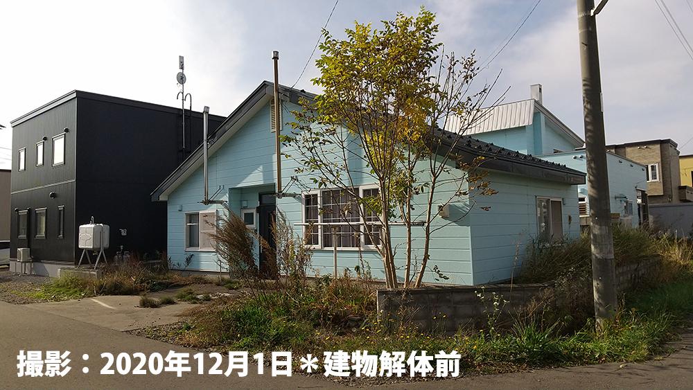 花川南_現地写真1