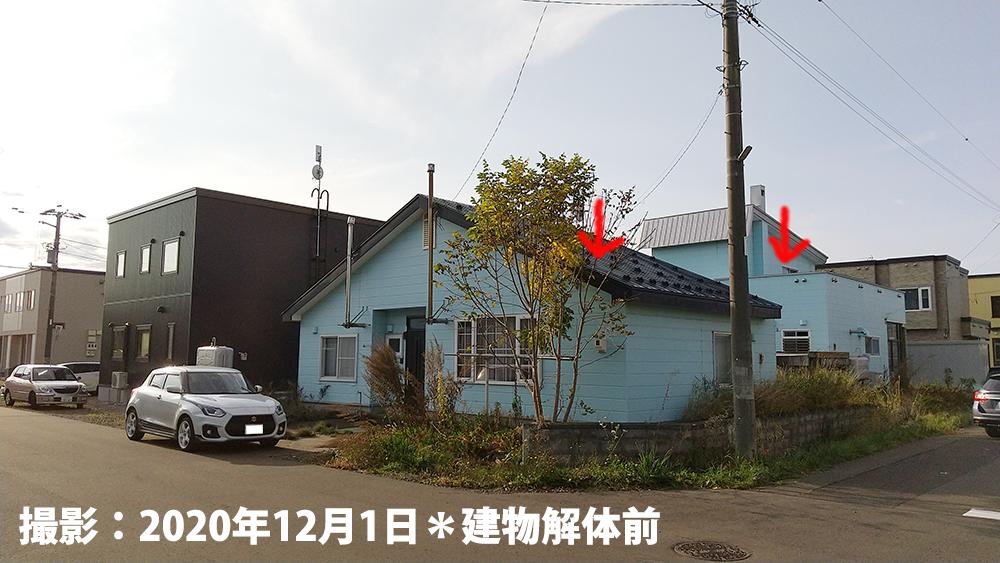 花川南_現地写真2