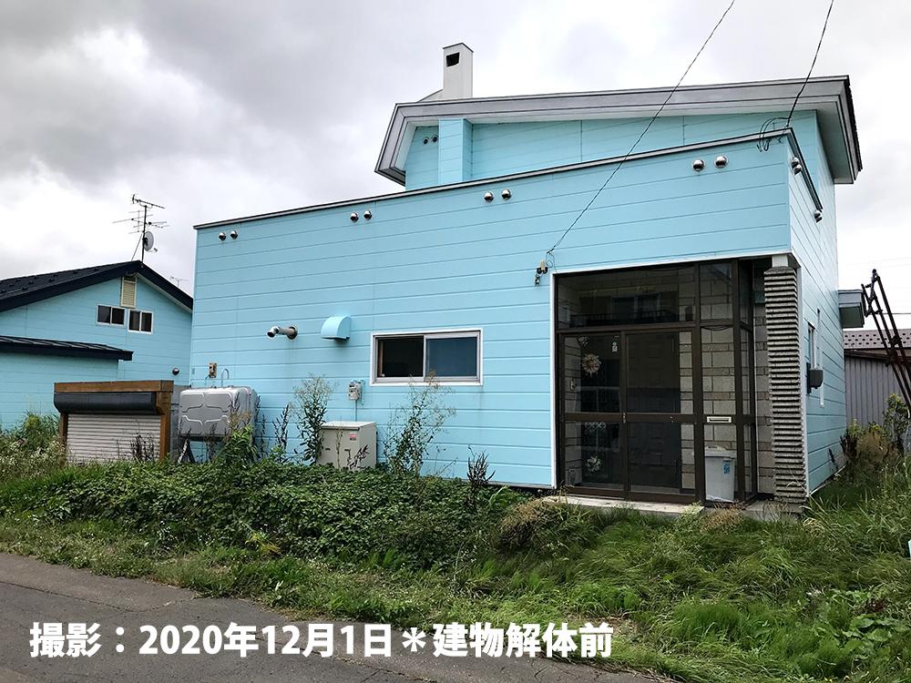 花川南_現地写真3