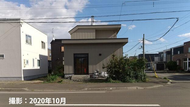 注文住宅用/新規分譲地【東区伏古6-3】販売開始!!
