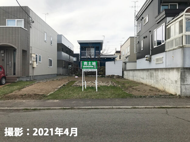 札幌市手稲区新発寒6条9丁目