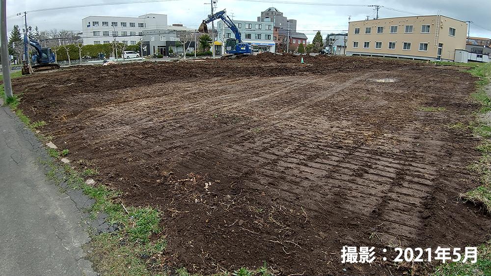 土地1_江別市文京台
