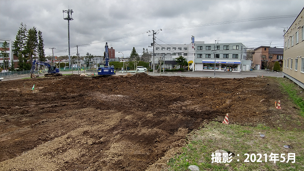 土地2_江別市文京台