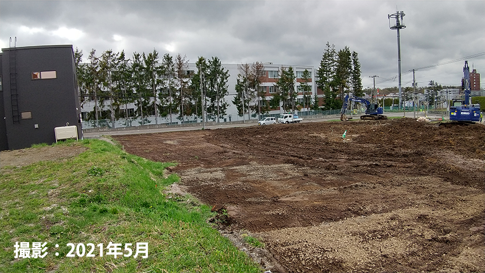 土地3_江別市文京台
