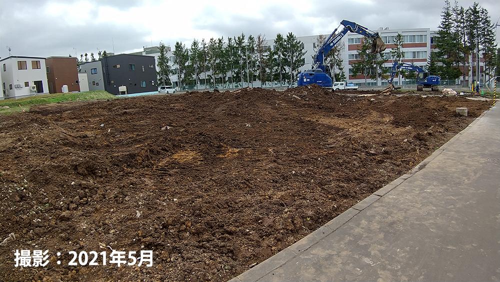 土地4_江別市文京台