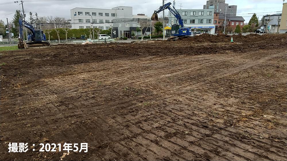 土地5_江別市文京台